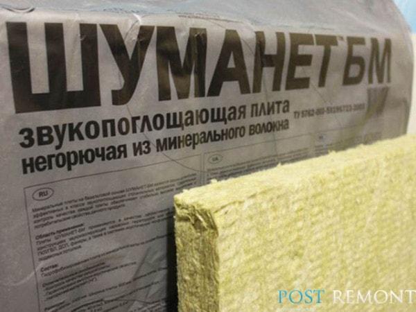 shumoizolyaciya-potolka-v-kvartire-2