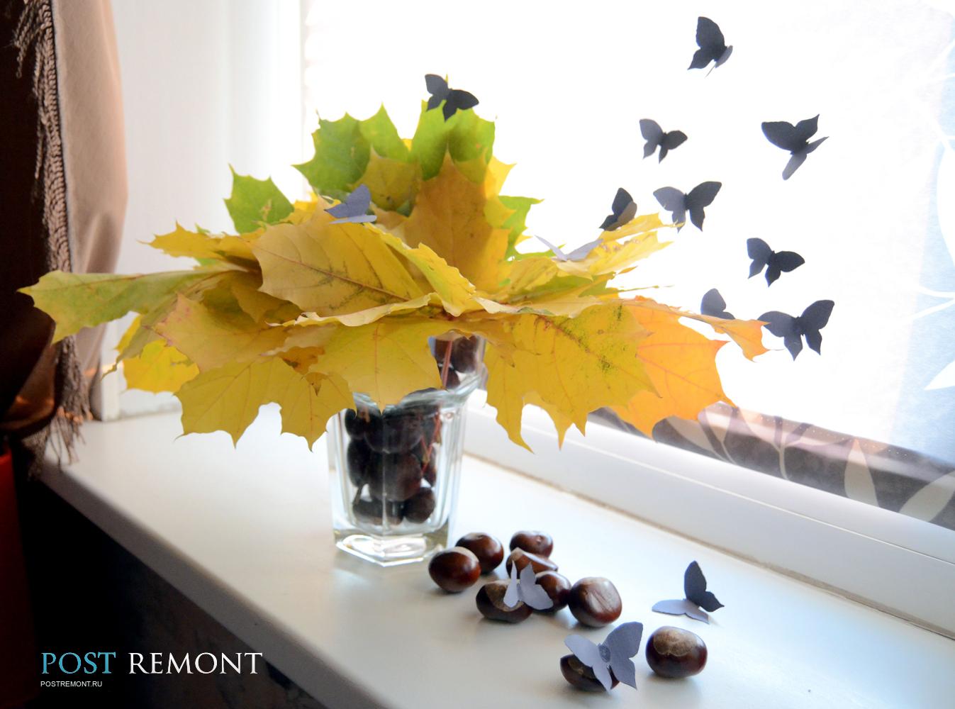 Картинки на окно трафареты для осеннего декора