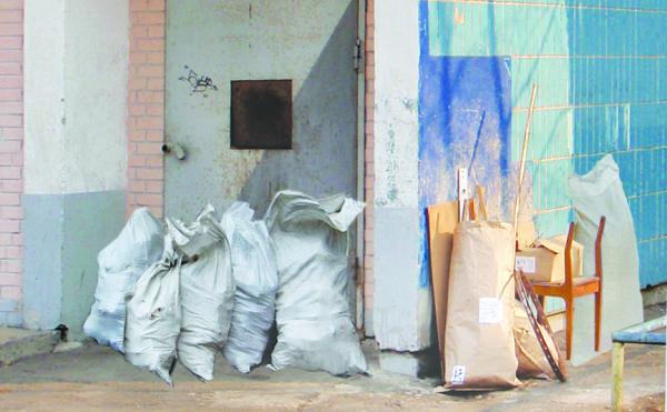 утилизация строительного мусора