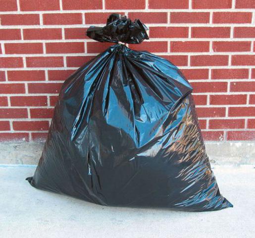 Мешки под мусор